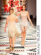 Купить «LFW: Fashion For Relief charity fashion show - rehearsal Featuring: Katie Piper, Alesha Dixon Where: London, United Kingdom When: 19 Feb 2015 Credit: Lia Toby/WENN.com», фото № 16253209, снято 19 февраля 2015 г. (c) age Fotostock / Фотобанк Лори
