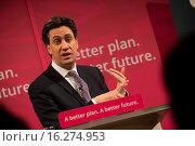 Купить «Labour Leader Ed Miliband gives a speech on the arts at Battersea Arts centre. Featuring: Ed Miliband Where: London, United Kingdom When: 23 Feb 2015 Credit: Euan Cherry/WENN.com», фото № 16274953, снято 23 февраля 2015 г. (c) age Fotostock / Фотобанк Лори