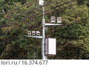 Купить «Photo radar speed, traffic, Cascavel, Paraná, Brazil.», фото № 16374677, снято 7 января 2015 г. (c) age Fotostock / Фотобанк Лори