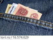 Купить «Советские деньги в кармане джинсов», фото № 16574629, снято 19 декабря 2015 г. (c) Сергеев Валерий / Фотобанк Лори