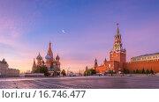 Красная площадь утром (2015 год). Стоковое фото, фотограф Соболев Игорь / Фотобанк Лори