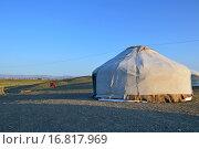 Казахская юрта в Восточном Алтае (2015 год). Стоковое фото, фотограф Ольга Логачева / Фотобанк Лори