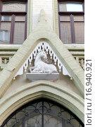 Купить «Барельеф на фасаде старого здания. Нащокинский переулок, Москва.», фото № 16940921, снято 18 декабря 2018 г. (c) Vladimir Sviridenko / Фотобанк Лори