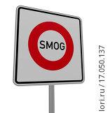 Купить «Smog Warning Sign», фото № 17050137, снято 25 июня 2019 г. (c) easy Fotostock / Фотобанк Лори