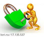 Купить «Man with lock. 3d», иллюстрация № 17135537 (c) easy Fotostock / Фотобанк Лори