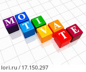 Купить «motivate in colour 2», фото № 17150297, снято 5 июля 2020 г. (c) easy Fotostock / Фотобанк Лори