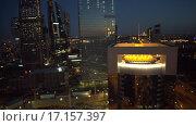 Купить «Москва. Сити. Ночная съемка с беспилотника», видеоролик № 17157397, снято 19 марта 2019 г. (c) kinocopter / Фотобанк Лори