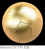 Купить «gold football», фото № 17171129, снято 7 декабря 2019 г. (c) easy Fotostock / Фотобанк Лори