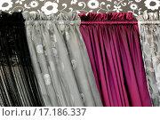 Купить «Multi_colored Satin Background», фото № 17186337, снято 24 января 2018 г. (c) easy Fotostock / Фотобанк Лори