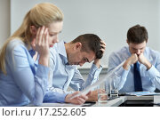 Купить «business people having problem in office», фото № 17252605, снято 25 октября 2014 г. (c) Syda Productions / Фотобанк Лори