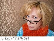 Crazy Woman. Стоковое фото, фотограф Scott Griessel / easy Fotostock / Фотобанк Лори