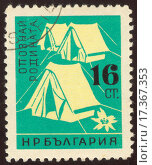 Купить «postage stamp set twenty seven», фото № 17367353, снято 18 июля 2019 г. (c) easy Fotostock / Фотобанк Лори