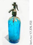 Купить «Seltzer bottle», фото № 17376153, снято 18 октября 2019 г. (c) easy Fotostock / Фотобанк Лори