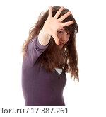 Купить «Abused teen», фото № 17387261, снято 22 июля 2019 г. (c) easy Fotostock / Фотобанк Лори