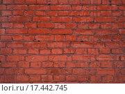 Купить «Кирпичная стена. Текстура», фото № 17442745, снято 4 декабря 2015 г. (c) Алёшина Оксана / Фотобанк Лори