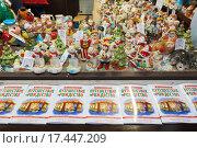 """Купить «Москва. Фестиваль """"Путешествие в Рождество"""".», эксклюзивное фото № 17447209, снято 23 декабря 2015 г. (c) Алексей Бок / Фотобанк Лори"""