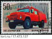 Купить «postage stamp», фото № 17473137, снято 19 июля 2018 г. (c) easy Fotostock / Фотобанк Лори