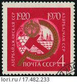 Купить «postage stamp», фото № 17482233, снято 4 августа 2020 г. (c) easy Fotostock / Фотобанк Лори