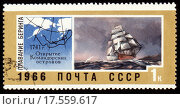 Купить «Discovery of Commander Islands on post stamp», фото № 17559617, снято 20 октября 2018 г. (c) easy Fotostock / Фотобанк Лори
