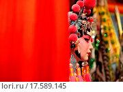 Купить «cantonese opera dummy with text space», фото № 17589145, снято 11 июля 2020 г. (c) easy Fotostock / Фотобанк Лори