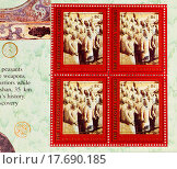 Купить «The stamps of terracotta warriors», фото № 17690185, снято 23 апреля 2019 г. (c) easy Fotostock / Фотобанк Лори