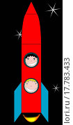 Купить «happy kids in space», фото № 17783433, снято 5 декабря 2019 г. (c) easy Fotostock / Фотобанк Лори