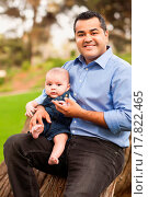 Купить «Handsome Hispanic Father and Son Posing for A Portrait», фото № 17822465, снято 22 сентября 2018 г. (c) easy Fotostock / Фотобанк Лори