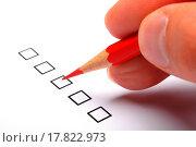 Купить «quality survey», фото № 17822973, снято 25 января 2020 г. (c) easy Fotostock / Фотобанк Лори
