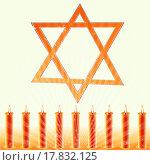 Купить «hanukkah card with candles», фото № 17832125, снято 11 декабря 2018 г. (c) easy Fotostock / Фотобанк Лори