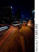 Купить «Left or Right», фото № 17889985, снято 20 января 2020 г. (c) easy Fotostock / Фотобанк Лори