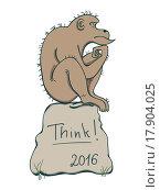 Купить «Обезьяна в позе мыслителя. Обезьяна думает, сидя на камне. Символ 2016 года.», иллюстрация № 17904025 (c) Galina Barbieri / Фотобанк Лори