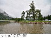 Купить «Вид на реку Бия, Алтай, Россия», фото № 17974481, снято 7 августа 2014 г. (c) Александр Карпенко / Фотобанк Лори
