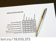 Купить «How do you rate your job survey», фото № 18010373, снято 25 января 2020 г. (c) easy Fotostock / Фотобанк Лори