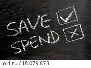 Купить «Save and spend checkboxes on blackboard», фото № 18079873, снято 25 января 2020 г. (c) easy Fotostock / Фотобанк Лори