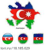 Купить «azerbajan map and internet buttons», фото № 18185029, снято 22 июля 2019 г. (c) easy Fotostock / Фотобанк Лори