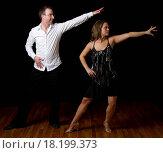 Salsa dancer. Стоковое фото, фотограф Yann Poirier / easy Fotostock / Фотобанк Лори