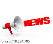Купить «News», фото № 18224785, снято 15 ноября 2018 г. (c) easy Fotostock / Фотобанк Лори