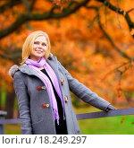 Купить «Beautiful Girl in Park», фото № 18249297, снято 19 сентября 2018 г. (c) easy Fotostock / Фотобанк Лори
