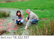 Купить «Teenagers in environmental professional training», фото № 18322557, снято 17 ноября 2018 г. (c) easy Fotostock / Фотобанк Лори