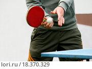 Купить «Tischtennis», фото № 18370329, снято 24 апреля 2019 г. (c) easy Fotostock / Фотобанк Лори