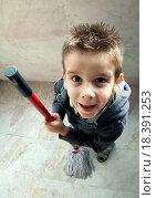 Купить «Children who clean the floor», фото № 18391253, снято 29 января 2020 г. (c) easy Fotostock / Фотобанк Лори