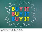 Купить «Buy it, colorful words on blackboard», фото № 18407285, снято 21 сентября 2019 г. (c) easy Fotostock / Фотобанк Лори