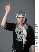Купить «angry palestinian showing finger», фото № 18431197, снято 16 июля 2019 г. (c) easy Fotostock / Фотобанк Лори