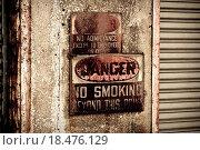 Купить «Danger No Smoking Sign», фото № 18476129, снято 24 января 2019 г. (c) easy Fotostock / Фотобанк Лори