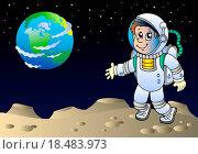 Купить «Moonscape with cartoon astronaut», фото № 18483973, снято 5 декабря 2019 г. (c) easy Fotostock / Фотобанк Лори