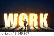 Купить «Work hard to achieve your goals», фото № 18549957, снято 14 июля 2020 г. (c) Sergey Nivens / Фотобанк Лори