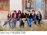 Serious looking group of young punk teens. Стоковое фото, фотограф Scott Griessel / easy Fotostock / Фотобанк Лори