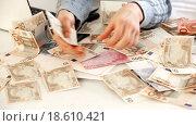 Купить «Still life with a lot of cash and notebook», видеоролик № 18610421, снято 3 декабря 2015 г. (c) Яков Филимонов / Фотобанк Лори