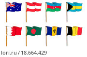 Купить «Hand_drawn Flags of the World _ letter A and B», фото № 18664429, снято 22 июля 2019 г. (c) easy Fotostock / Фотобанк Лори