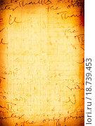 Купить «Old paper», фото № 18739453, снято 22 февраля 2019 г. (c) easy Fotostock / Фотобанк Лори
